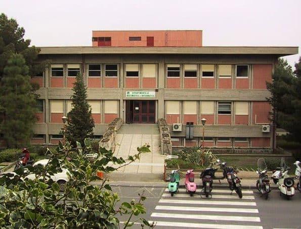 dipartimento di matematica e informatica e1589483380445